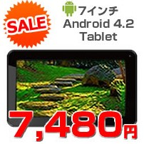 7インチ Android 4.2 Tablet